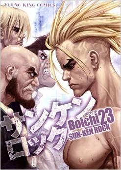 2015年6月22日発売のコミックス一覧_1000
