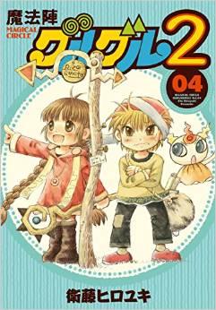 2015年6月22日発売のコミックス一覧_1002