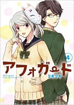 2015年6月22日発売のコミックス一覧_1006