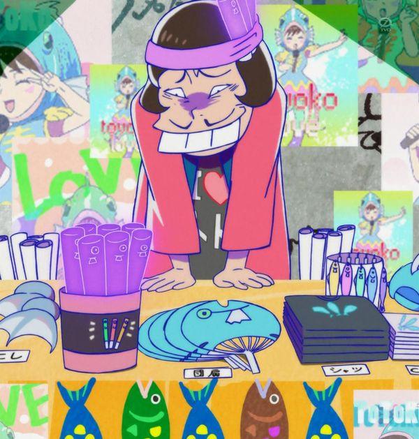 『おそ松さん』第8話(Bパート)「トト子の夢」【アニメ感想】_10069