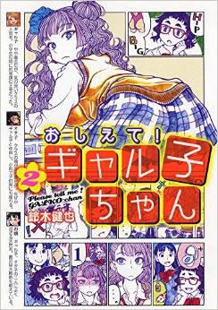 2015年6月23日発売のコミックス一覧_1015