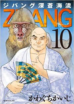 2015年6月23日発売のコミックス一覧_1024