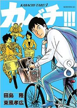 2015年6月23日発売のコミックス一覧_1028