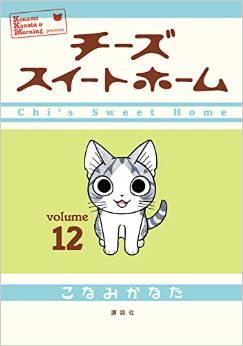 2015年6月23日発売のコミックス一覧_1029