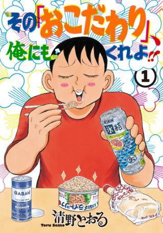 2015年6月23日発売のコミックス一覧_1033