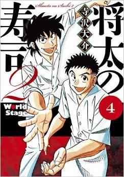 2015年6月23日発売のコミックス一覧_1035