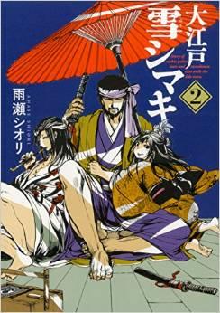 2015年6月24日発売のコミックス一覧_1056