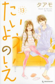 2015年6月24日発売のコミックス一覧_1063