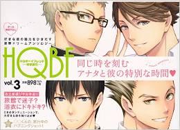 2015年6月24日発売のコミックス一覧_1078