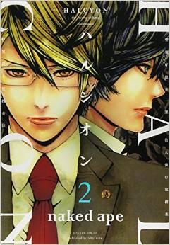 2015年6月25日発売のコミックス一覧_1091