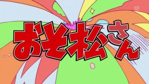 『おそ松さん』第9話(Aパート)「チビ太とおでん」【アニメ感想】_10970