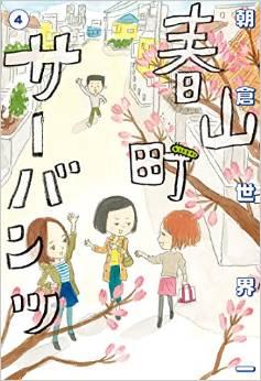 2015年6月25日発売のコミックス一覧_1100