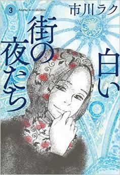 2015年6月25日発売のコミックス一覧_1101