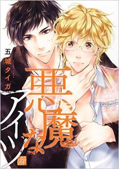 2015年6月25日発売のコミックス一覧_1103