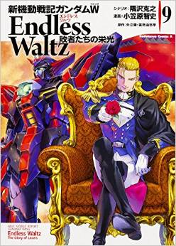2015年6月26日発売のコミックス一覧_1145