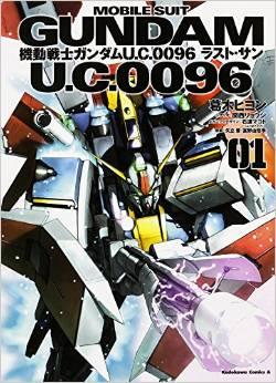 2015年6月26日発売のコミックス一覧_1146