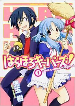 2015年6月26日発売のコミックス一覧_1147