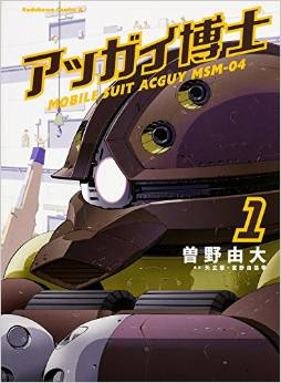 2015年6月26日発売のコミックス一覧_1151