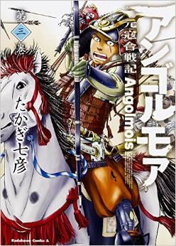 2015年6月26日発売のコミックス一覧_1152