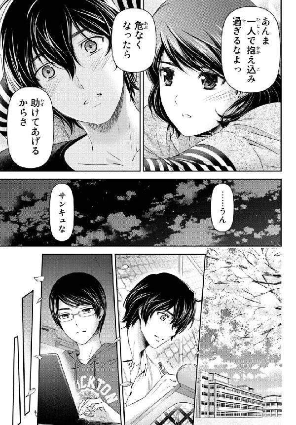 https://manga-gatari.s3.amazonaws.com/uploads/comment/11531/image.jpeg