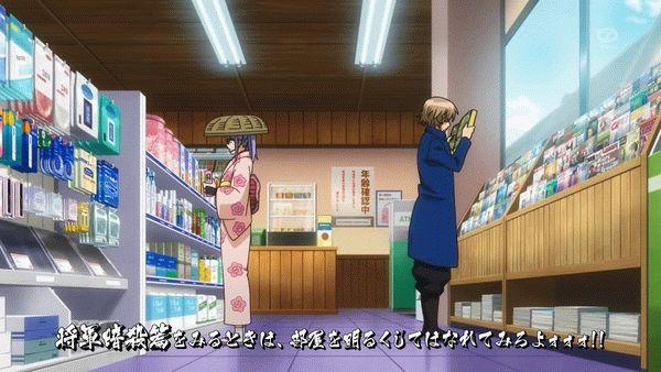 『銀魂』第300話「光と影の将軍」【アニメ感想】_11546