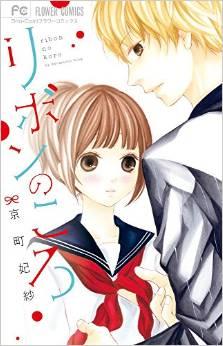 2015年6月26日発売のコミックス一覧_1158