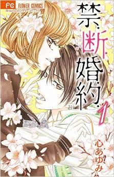 2015年6月26日発売のコミックス一覧_1161