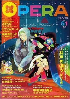 2015年6月27日発売のコミックス一覧_1188