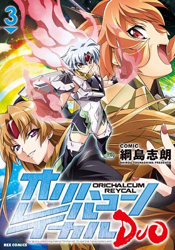 2015年6月27日発売のコミックス一覧_1192
