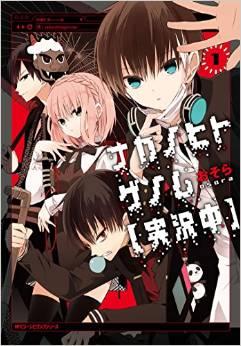 2015年6月27日発売のコミックス一覧_1208
