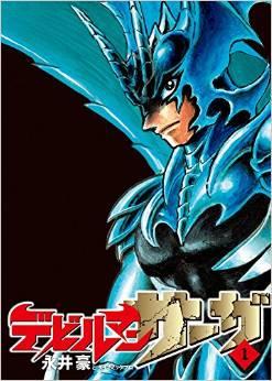 2015年6月30日発売のコミックス一覧_1282