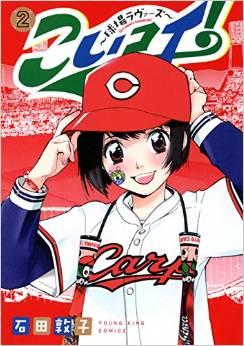 2015年6月30日発売のコミックス一覧_1289