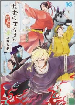 2015年7月1日発売のコミックス一覧_1312