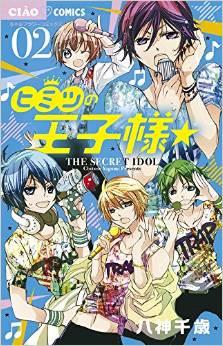 2015年7月1日発売のコミックス一覧_1323