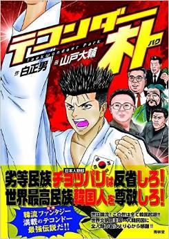 2015年7月1日発売のコミックス一覧_1324