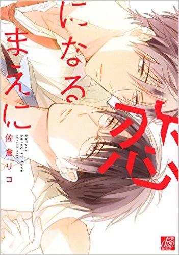 2015年7月3日発売のコミックス一覧_1339