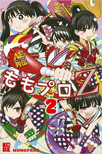 2015年7月3日発売のコミックス一覧_1347