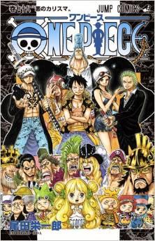 2015年7月3日発売のコミックス一覧_1355