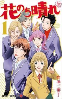 2015年7月3日発売のコミックス一覧_1357
