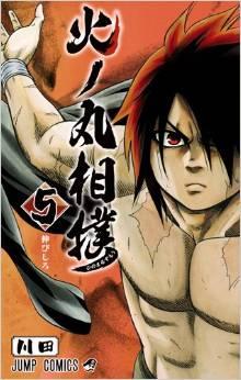 2015年7月3日発売のコミックス一覧_1358
