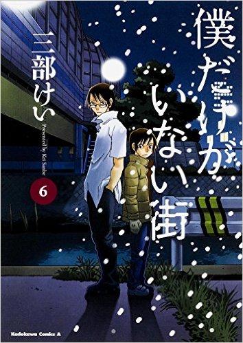 2015年7月4日発売のコミックス一覧_1390