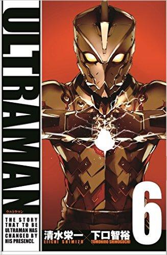 2015年7月4日発売のコミックス一覧_1394