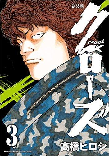 2015年7月8日発売のコミックス一覧_1445