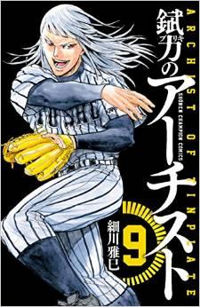 2015年7月8日発売のコミックス一覧_1448