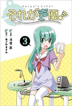 2015年7月8日発売のコミックス一覧_1454