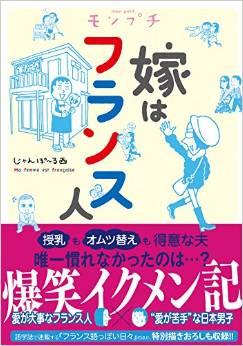 2015年7月8日発売のコミックス一覧_1457