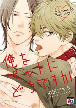 2015年7月10日発売のコミックス一覧_1497