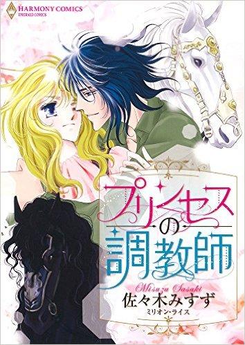 2015年7月10日発売のコミックス一覧_1503