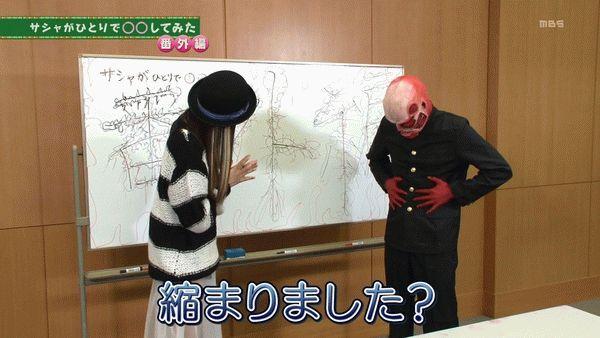 『進撃!巨人中学校』第9話「甘夏!巨人中学校」【アニメ感想】_15760
