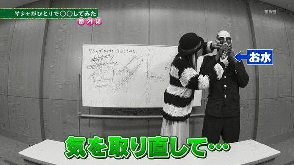 『進撃!巨人中学校』第9話「甘夏!巨人中学校」【アニメ感想】_15765